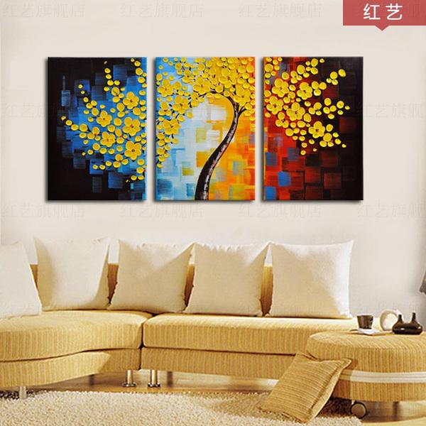 客厅纯手绘油画无框画沙发背景墙壁画装饰画三联画卧室挂画发财树